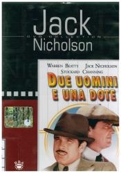 Due uomini e una dote [DVD]