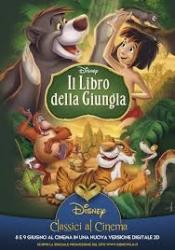 Il libro della giungla [DVD]