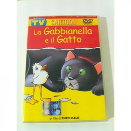 La  gabbianella e il gatto [DVD]