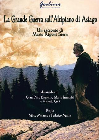 La Grande Guerra sull'Altopiano di Asiago [DVD]