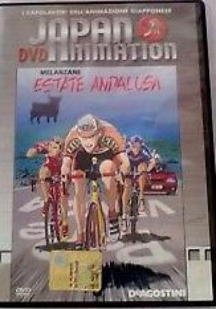 Melanzane: estate andalusa [DVD]