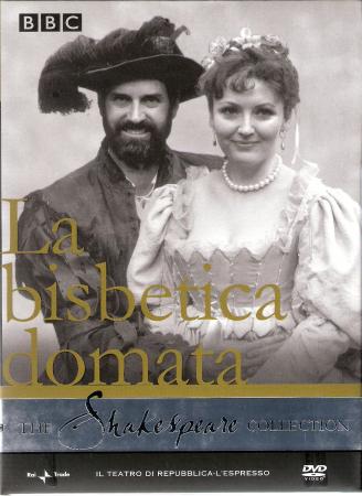 La bisbetica domata [DVD]