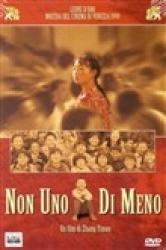 Non uno di meno [DVD]