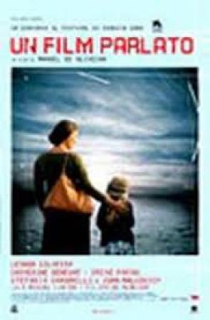 Un film parlato [DVD]