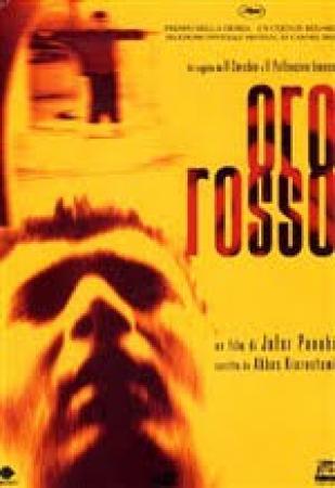 Oro rosso [DVD]