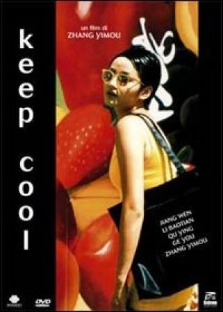 Keep cool [DVD]
